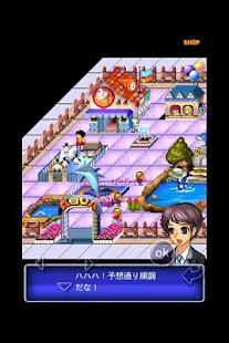 アクアランド- screenshot thumbnail
