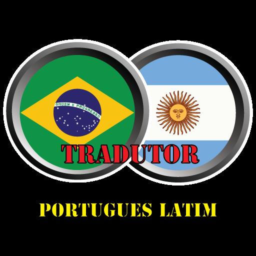 Tradutor Portugues Latim