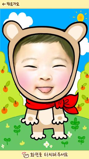 【免費生活App】딸바보 A타입-APP點子