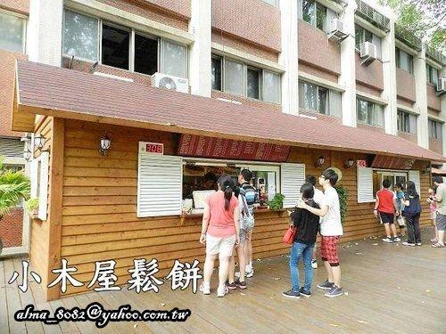 【新竹 - 小木屋鬆餅】隱身在交通大學‧高cp值酥脆鬆餅