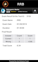 Screenshot of Railways exam / RRB