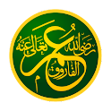 Biography of Umar Ibn AlKhatab icon