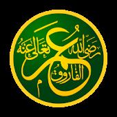 Biography of Umar Ibn AlKhatab