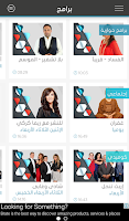Screenshot of Al Jadeed