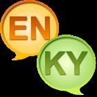 English Kyrgyz Dictionary icon