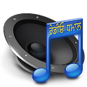 Radio Dhamal icon