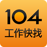 104 Job Search 1.4.7