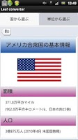 Screenshot of 海外旅行便利アプリ