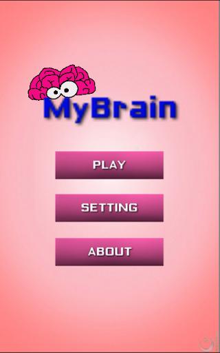 MyBrain