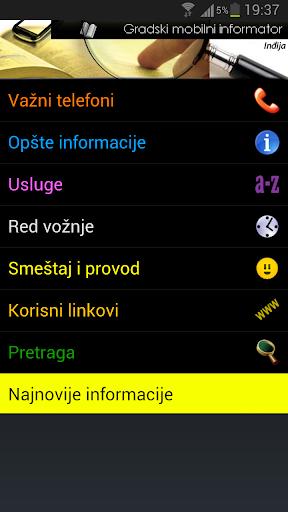 【免費生產應用App】Čačak - Gradski Informator-APP點子