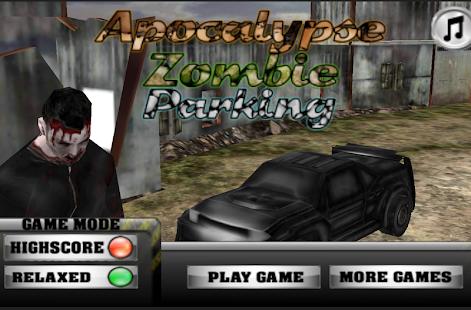 殭屍啟示錄3D停車場