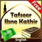 Quran Tafsir de Ibn Kathir icon