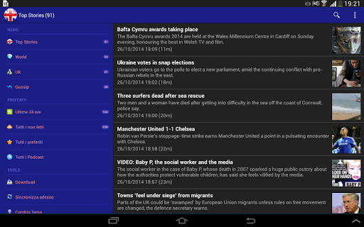 免費下載新聞APP|UK News app開箱文|APP開箱王