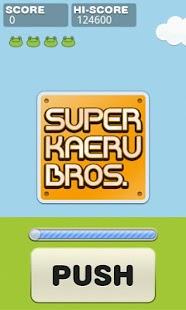 Super Kaeru Bros.- screenshot thumbnail
