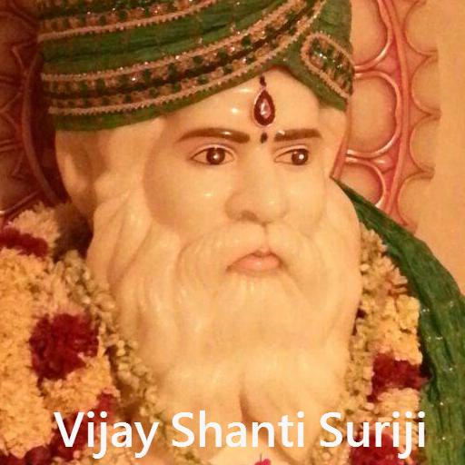 VijayShanti Suriji