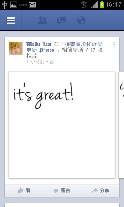 Facebook FlipFont Status - screenshot