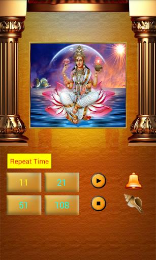 Gayatri Chalisa With Mantra