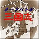 CardBattle Three Kingdoms Lite logo