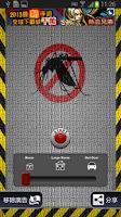 Screenshot of Mosquito KillerX
