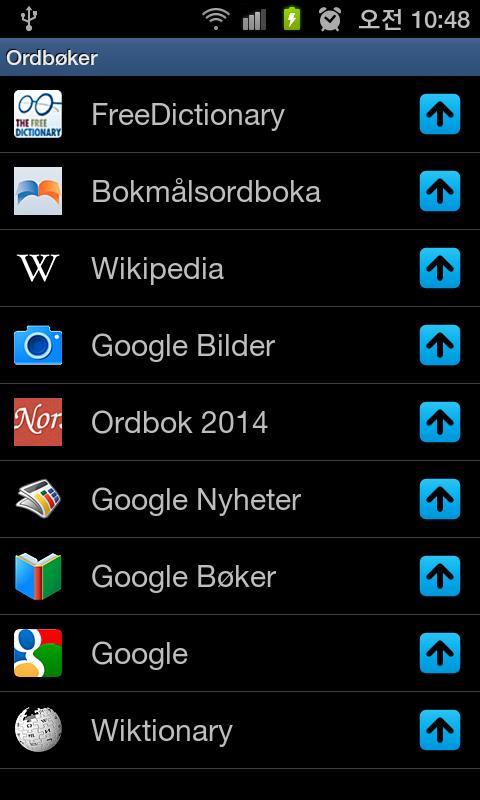 norsk svensk ordbok gratis