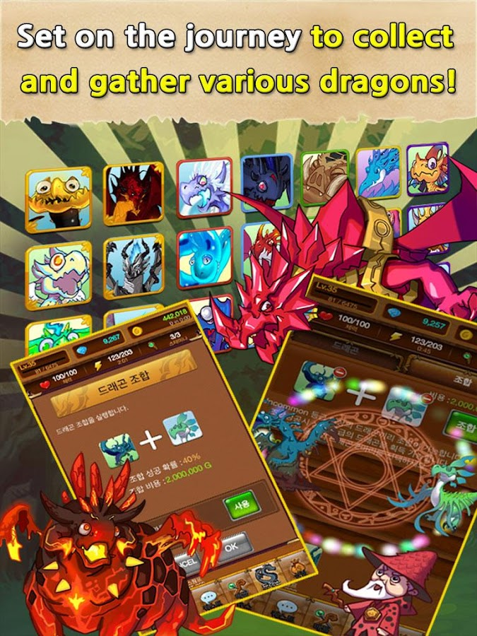 Dragon War- screenshot
