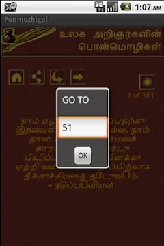 Tamil Life Quotes Ponmozhigal January Statistics On Google Play