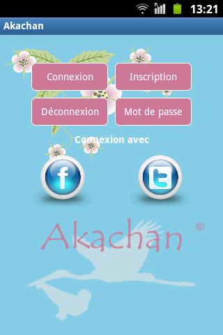 Akachan échographie grossesse