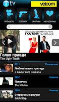 Screenshot of ITV velcom