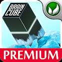 Brain Cube – Premium logo