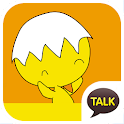 노란 병아리 꾸니 카카오톡 테마 icon