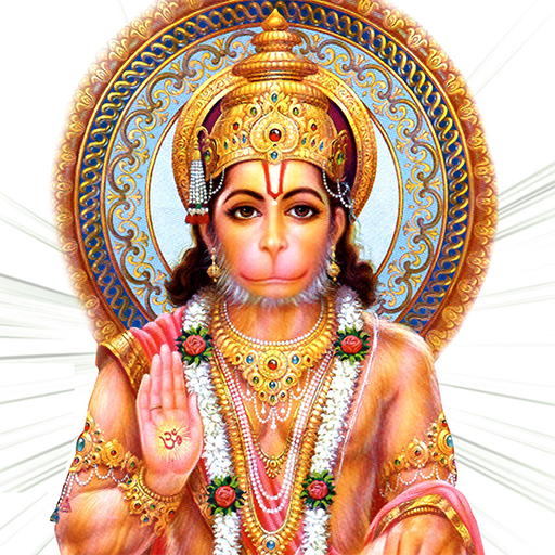 Hanuman Aarti LOGO-APP點子