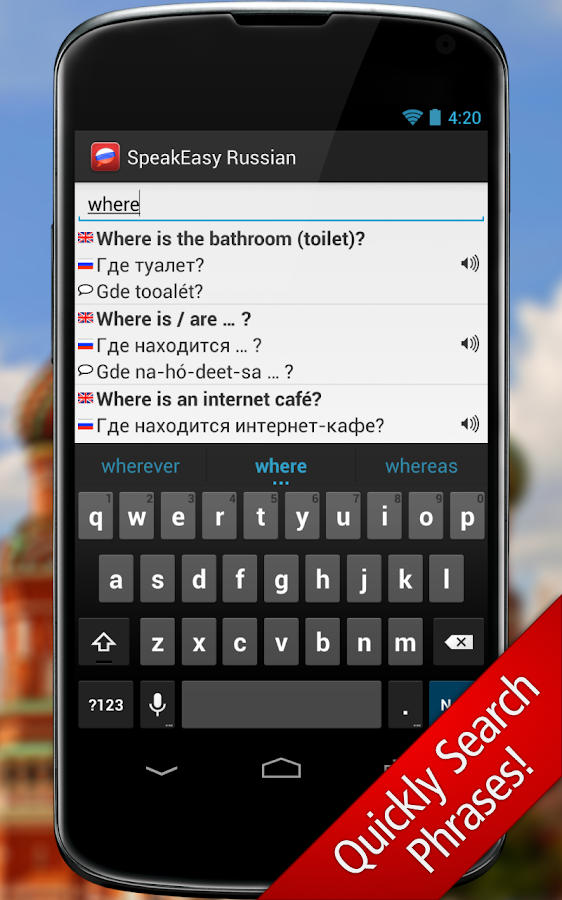SpeakEasy Russian ~ Phrasebook - screenshot
