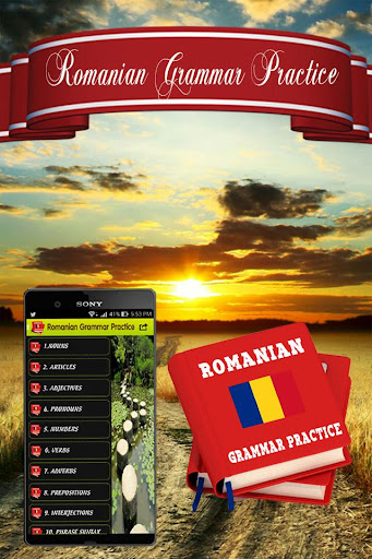 ルーマニア語文法練習。
