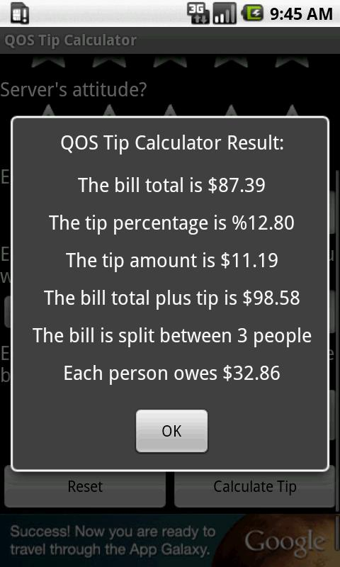 QOS Tip Calculator - screenshot