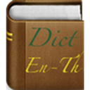 Dictionary English Thai