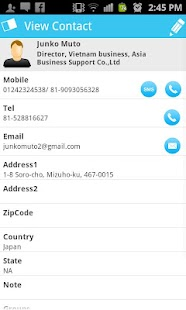 CardFila -Business Card Holder- screenshot thumbnail