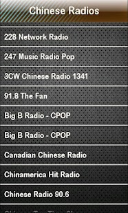 Chinese Radio Chinese Radios - screenshot thumbnail
