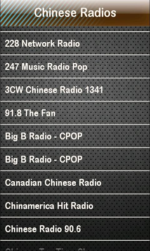 Chinese Radio Chinese Radios - screenshot