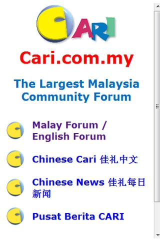 Cari.com.my Web Apps - screenshot