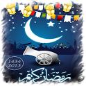 إمساكية رمضان 2013 - 1434 icon
