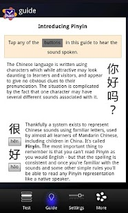 Chinese Pinyin Trainer Lite- screenshot thumbnail