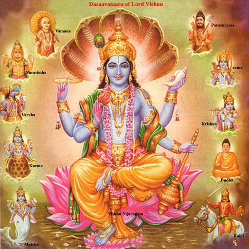 Vishnu Chalisa Aarti Wallpaper