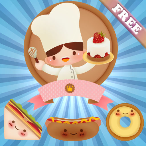 Food for Kids Toddlers games 教育 App LOGO-APP試玩