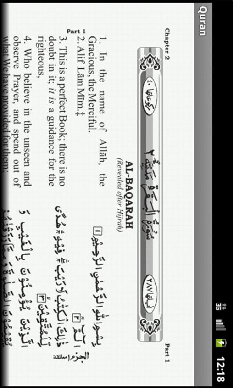 The Holy Quran Arabic/English - screenshot