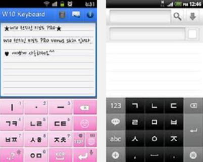 韩文键盘下载