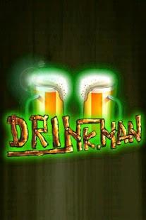 DrinkMan