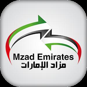 مزاد الإمارات Mzad Emirates for PC