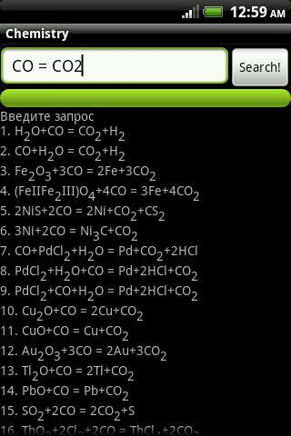 Chemistry- screenshot
