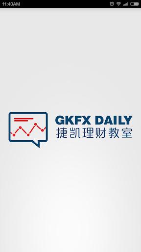 GKFX Daily - 捷凯理财教室