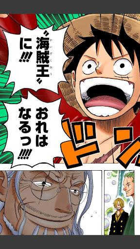 【免費漫畫App】ジャンプBOOKストア! 無料でマンガ全巻試し読み!!-APP點子